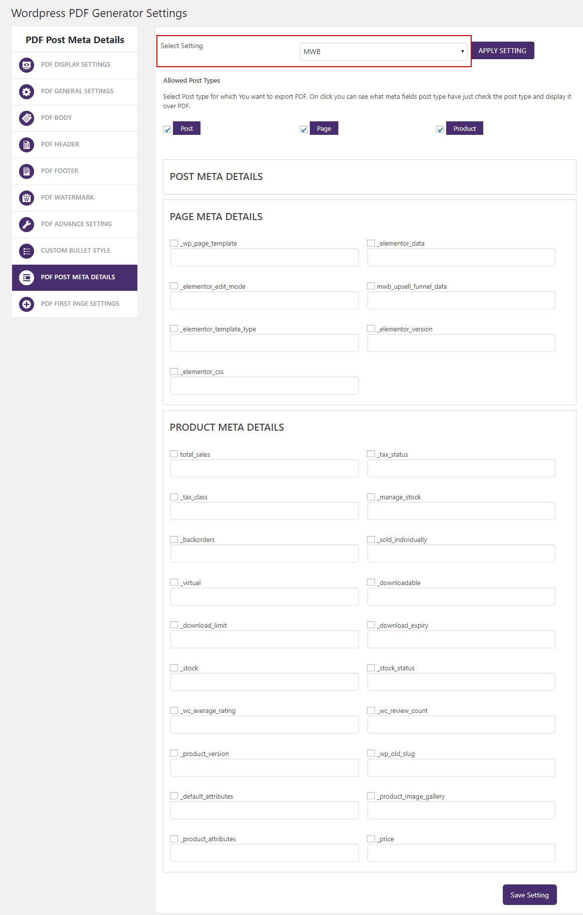 wordpress-pdf-generator-pdf-meta-detail-setting
